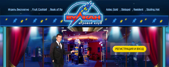 Игровые автоматы на деньги онлайн в лучших казино - Extra Slots