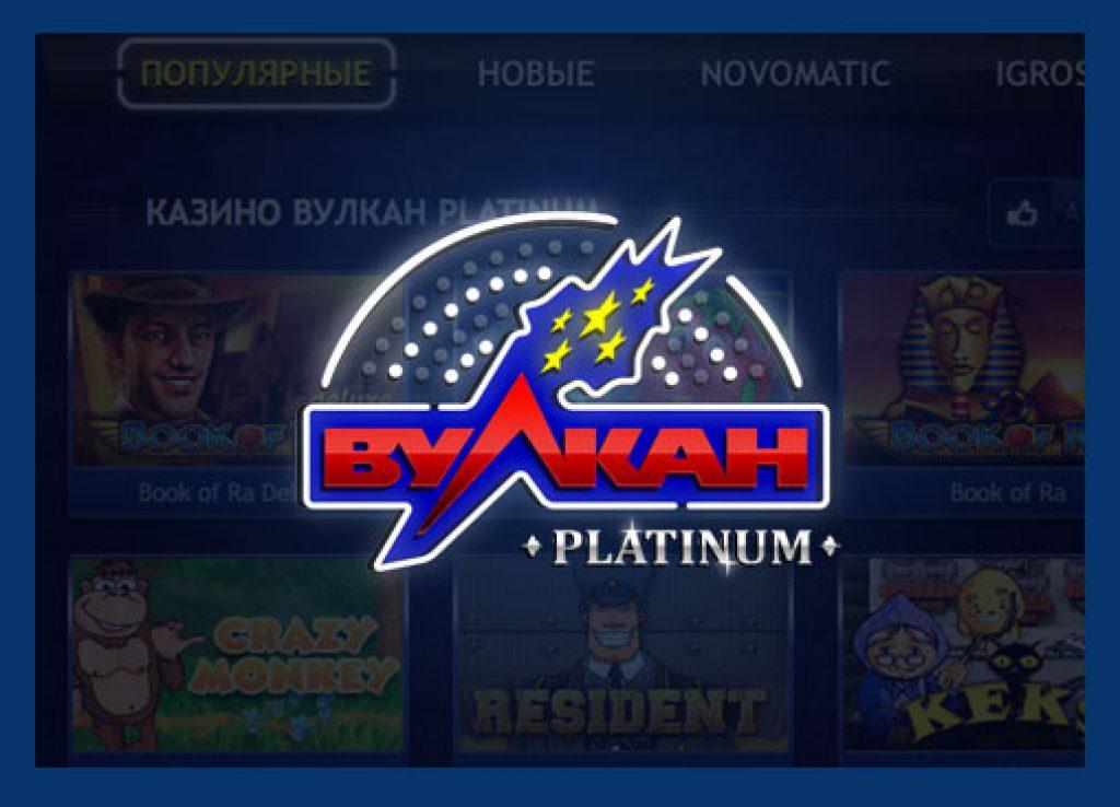 Стримы онлайн казино онлайн