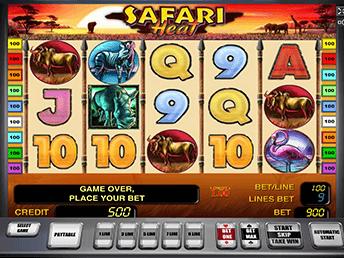 Интернет казино онлайн на реальные деньги без вложений.
