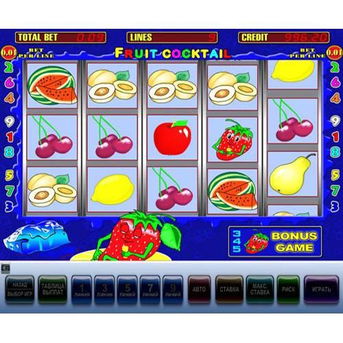 Казино онлайн бесплатно без. Игровые автоматы Вулкан бесплатно и без.