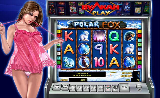 Игровые автоматы Белатра играть бесплатно без регистрации и смс