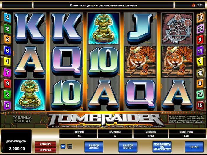 Играть онлайн игровые автоматы пробки - Игровой автомат Lucky.