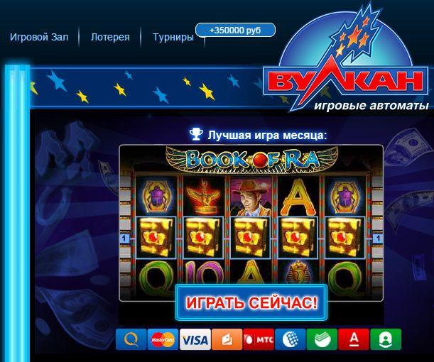 Игровые автоматы 777 играть бесплатно без регистрации