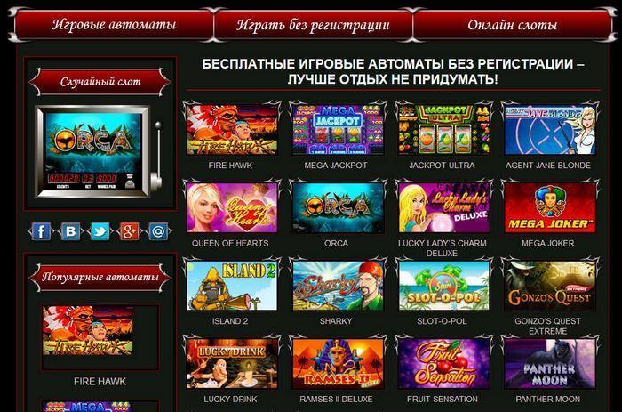 Азартные игры Вулкан - vulcan-club777.club