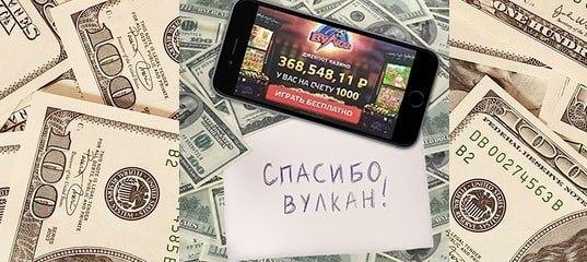 Игровые автоматы – играть онлайн в лучшие автоматы бесплатно.
