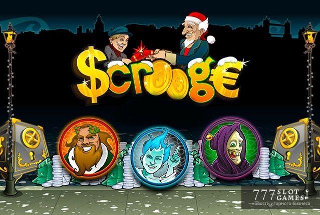 Игровой автомат Scrooge Скрудж играть