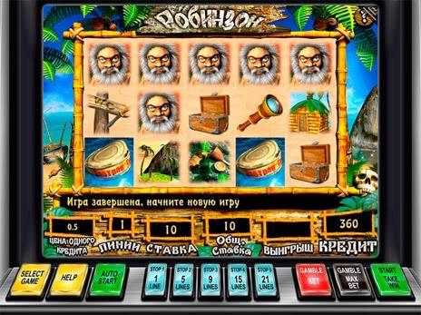 Выиграть на игровых автоматов. Крупный Выигрыш в казино.