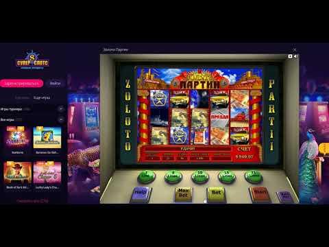 Играть в игровые автоматы в интернет казино на деньги и бесплатно 100.