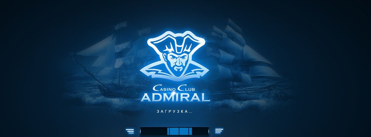 Адмирал игровые автоматы онлайн в хорошем