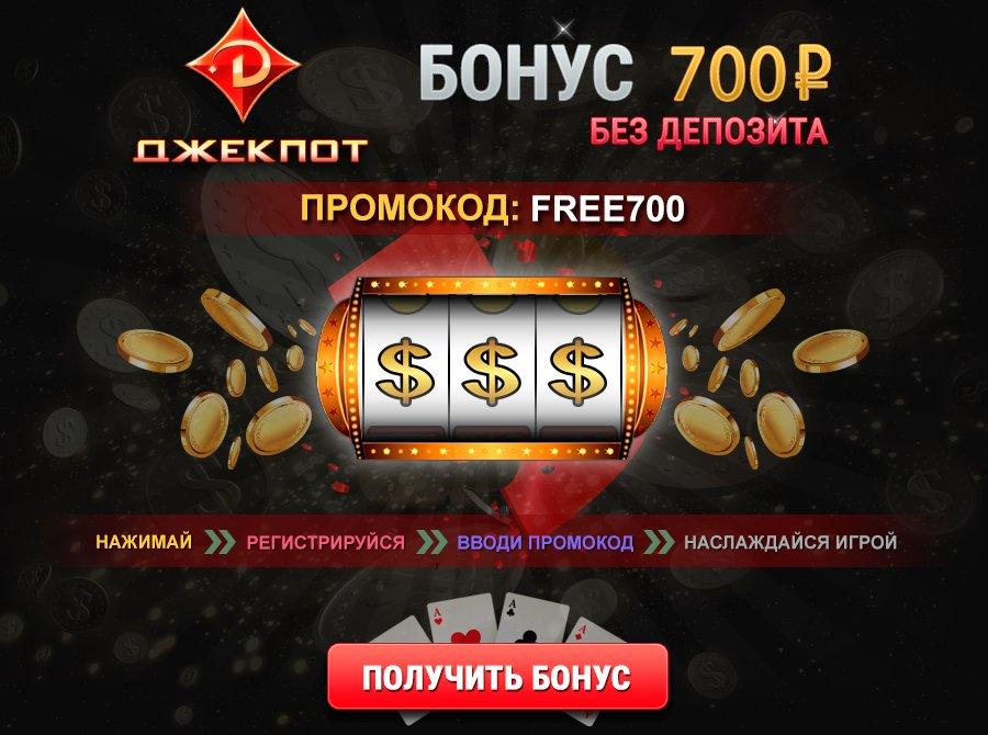 Вулкан Гранд - официальный сайт казино
