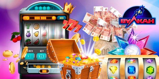 Играть игровые автоматы вулкан играть на деньги на рубли с.