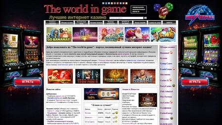 Голдфишка 102 казино онлайн официальное зеркало - YouTube