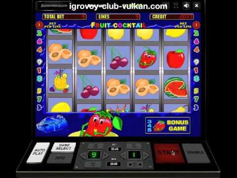 Игровой автомат Книжки - Book of Ra бесплатно и без.