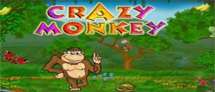 Казино Адмирал - играть бесплатно в онлайн игровые автоматы