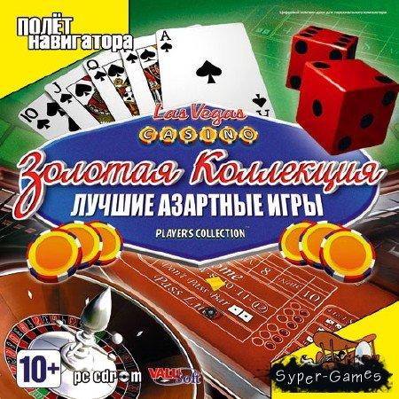 Игровое казино Goxbet - автоматы на бурли и